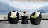 屋外/庭/テラスの藤の椅子HS1013c-2