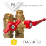 Шаровой клапан в алюминиевую ручку /бабочка рукоятку (EM-V-B150)