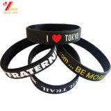Förderndes buntes Silikonarmband/Wristband für Geschenke (YB-SW-36)