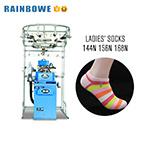 RB volledig gecomputeriseerde Flat Sock Making machine Price