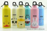 Les animaux Logo bouteille d'eau sportive en aluminium avec mousqueton 500ml