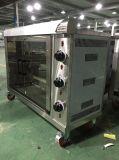 Hgj-3PAのガスの12-15羽の鶏のための産業鶏のグリルのRotisserie機械