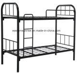 تماما - حجم علّيّة سرير/معدنة علّيّة [بونك بد]