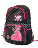 Nouveau style de sacs d'école de l'épaule pour les adolescentes (DEO)