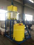 沈積物の脱水機によって使用される化学分配システム