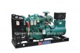 50Hz 20kVA 상표 Yuchai 중국 엔진에 의해 강화되는 디젤 엔진 발전기 세트