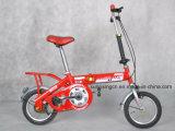 Bicicleta das crianças/bicicleta Sr-A201 das crianças