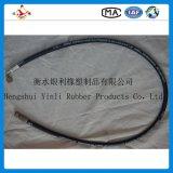 Flexible haute pression hydraulique du flexible en caoutchouc