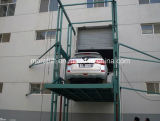 縦油圧車の駐車エレベーター