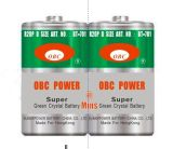 OBC Power Metal Jacket Batterie (701BP)