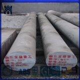 Barra de aço forjada, de grande resistência, barra de aço de liga, 45#