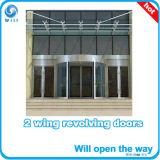 Автоматическая 2 крыльев вращающаяся дверь