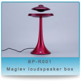 UFOはカラーMaglevの拡声器ボックスBpR001赤様式を眩ます