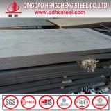 Плита ссадины Nm400 Nm500 Ar400 износоустойчивая стальная
