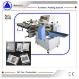 Prise électrique de type horizontal Machine automatique d'emballage