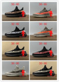 2017 de Verhoging van Kanye West Yeezy 350 Loopschoenen van de Verhoging V2 (GBSH018)