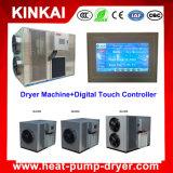 新製品の脱水装置またはタケノコのドライヤーまたはハヤトウリの乾燥機械