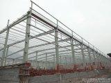 Industrielle Custormized Entwurfs-Stahlkonstruktion-vorfabriziertwerkstatt
