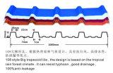 azulejo de impermeabilización de tres capas de la estructura UPVC