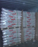 98.5% Питание свиньи питания HCl L-Лизина аддитивное