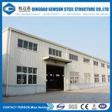 Construction préfabriquée de structure métallique de constructeur de la Chine