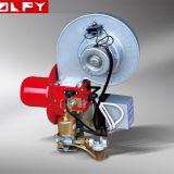 小さいボイラーまたは他の暖房機器のための小型オイルバーナー