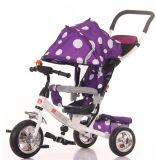 Прогулочная коляска младенца, трицикл младенца, ягнится трицикл, Bike 4 малышей в 1 трицикле