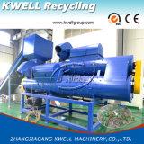Flaschen-Kennsatz-Remover-Maschine/Haustier-Plastikaufbereitenmaschine/Kennsatz Peeler