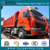 판매를 위한 Sinotruk HOWO A7 8*4 12 바퀴 덤프 트럭