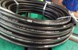 Прочные покрытия один провод и два провода экранирующая оплетка гидравлический шланг с гладкой поверхностью