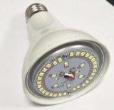 LED 전구 램프 E27