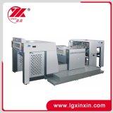 Máquina de estampación de papel Cajas para botellas de alcohol