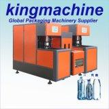 Máquina de molde semiautomática do sopro do frasco do animal de estimação