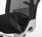 새로운 디자인 현대 가구 메시 직원 의자