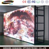 실내 Full-Color P7.62 (8 검사) 발광 다이오드 표시 단위