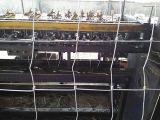 يغلفن مرح يسيّج/بقية سياج/مجال يسيّج ([إيس9001-2008])