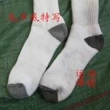 Goedkope Prijs Terry Sports Socks in Voorraad