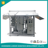 Zja-T Series Ultra-High Voltage Transformers Oil Purification Seedling