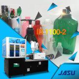 Prezzo della macchina dello stampaggio mediante soffiatura della bottiglia dell'animale domestico