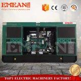 최신 판매 방음 디젤 엔진 발전기 15kVA-150kVA