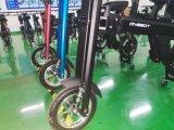 Bike электрического мотоцикла повелительниц E-Самоката электрический складывая с цифровой индикацией