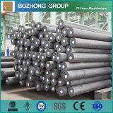 Scm440合金の棒鋼