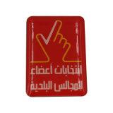 Forme rectangulaire Logo laser personnalisée badge personnalisé