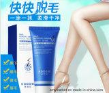 Сливк 60ml/PCS удаления волос Koogis слабая безболезненная высокая эффективная естественная