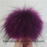 中国のアライグマの毛皮か大きいポンポンによって編まれる帽子帽子または袋の魅力