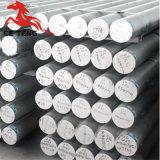 Alluminio Rod dell'alluminio 7075 ASTM 6061