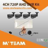 CCTVのビデオ監視の熱い販売1MP DVR 4CH CCTVのカメラ
