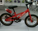 Kids Children Mountain Bike Child Baby BMX Bicycle with It