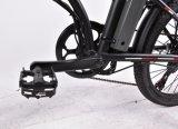 مدينة مدنيّ درّاجة كهربائيّة