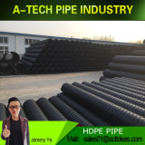 물 배수 시설 해결책을%s PE100 HDPE 플라스틱 관